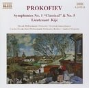 Symphonies Nos. 1 & 5: Lieutenant Kijé
