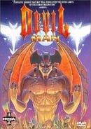 Devilman - The Birth/Demon Bird (Vol. 1 & 2)