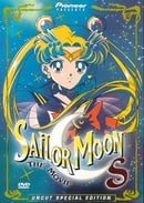 Sailor Moon S - The Movie