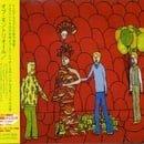 Horse & Elephant Eatery: The Singles & Songles Album