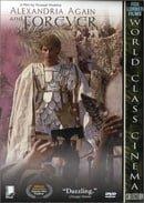 Iskanderija, kaman oue kaman                                  (1989)