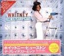 Whitney Houston - Greatest Hits (Different Tracks - Japan)