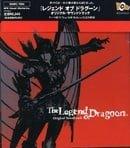 The Legend of Dragoon Original Soundtrack