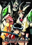 Escaflowne - Paradise & Pain (Vol. 5)
