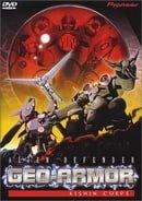 Alien Defender Geo Armor - Kishin Corps