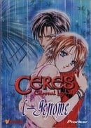 Ceres, Celestial Legend - C-Genome (Vol. 3)