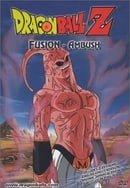 DragonBall Z: Fusion - Ambush