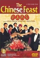 The Chinese Feast