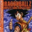 Dragon Ball Z Complete Song Collection 1: Hikari no Tabi