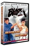 Black Belt Theatre: Kung Fu from Beyond the Grave/Chinese Vampire