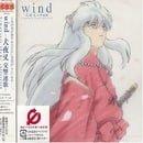 Inuyasha Koukyo Renka: Wind