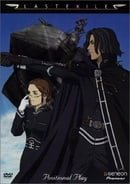 Last Exile, Vol. 2 (Positional Play)
