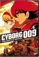 Cyborg 009 - The Battle Begins