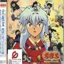 Inuyasha Drama CD: Jigoku de Matteta Shichinin-tai