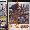 Naruto Drama CD Series V.1