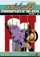 Megazone Twenty Three Part II
