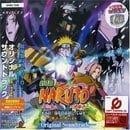 Naruto: Big Battle It