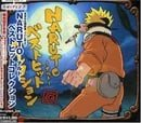 Naruto: Best Hit Collection
