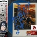 Naruto V.3: Kore Ga Shinobu No Michi Datteb