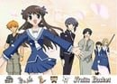 Fruits Basket Series Box Set (2004)