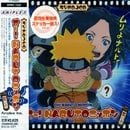 Oh! Naruto Nippon V.6
