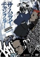 Samurai Champloo: Vol. 2