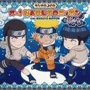 Oh! Naruto Nippon V.7