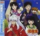 Inuyasha: Soundtrack Best Album