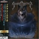 End of This Chapter: Best of Sonata Arctica