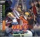 Naruto Daigekitotsu! Mab