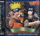 Naruto V.2