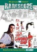The Lost Sword Ship