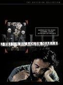 3 Films by Louis Malle: The Criterion Collection (Au Revoir Les Enfants / Murmur of the Heart / Laco