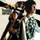 Yoshida Brothers 3