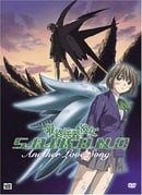 Saikano OVA - Another Love Song