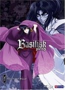 Basilisk: Vol. 1 - Scrolls of Blood
