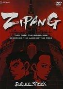Zipang, Vol. 1: Future Shock