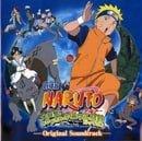 Naruto: Daikoufun! Mikazuki-Jima No Animal Panic Dattebayo