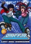 Air Gear, Vol. 1 - East Side Showdown (Uncut)