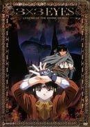 3x3 Eyes 2: Legend of the Divine Demon (Sub)
