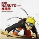 Gekijo Ban Naruto Shippuden-O.S.T.