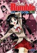 School Rumble, Vol. 1