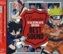 Naruto-Naltimate Hero Best Sound (OST)