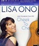 Jazz Standards from Rio Cheek to Cheek