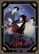 xxxHOLiC: The Complete Series Box Set