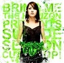 Suicide Season: Deluxe Edition
