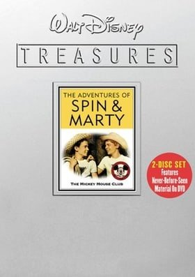 Walt Disney Treasures - The Adventures of Spin & Marty - The Mickey Mouse Club