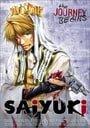 Gensomaden Saiyuki