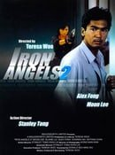 Iron Angels 2 (aka Angels II)
