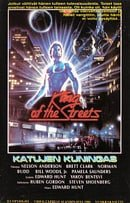 King of the Streets [VHS]